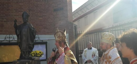Відкриття пам'ятника святому Івану Павлу ІІ