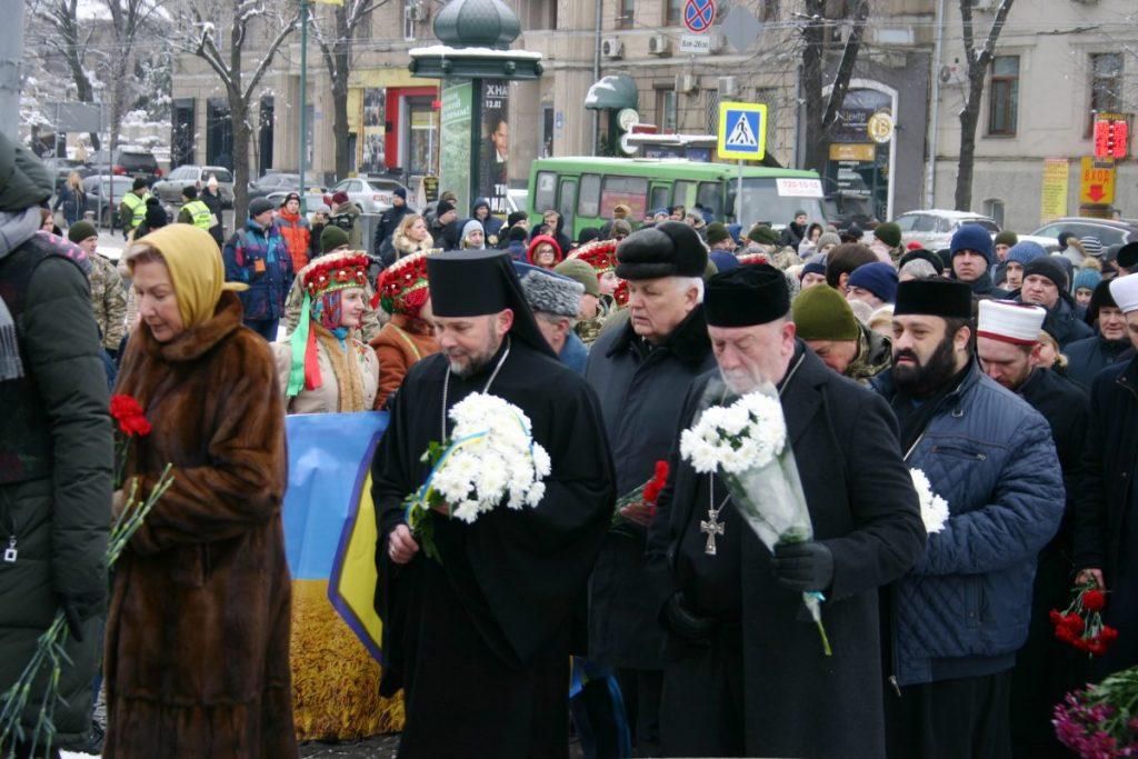 День Соборності в Харкові