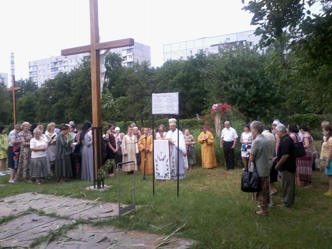 Молитва за Україну та її народ у свято Святого Духа у Харкові
